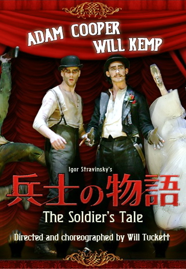 soldiers-tale-poster_2.jpg